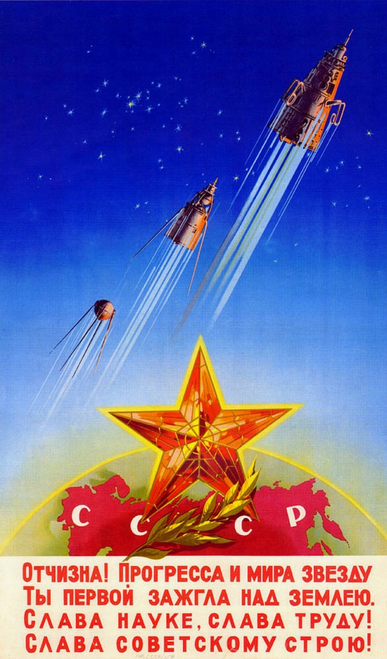 soviet-space-program1